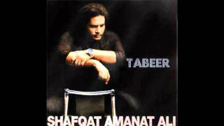 Rang Le - Shafqat Amanat Ali - Tabeer