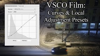 VSCO Film: Curves & Local Adjustment Presets