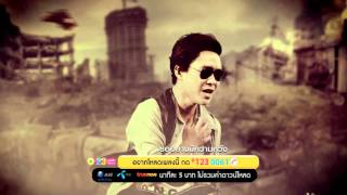 ลม - So Cool 【OFFICIAL MV】