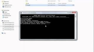 Обновление программы Edius до версии 5.51 | danilidi.ru