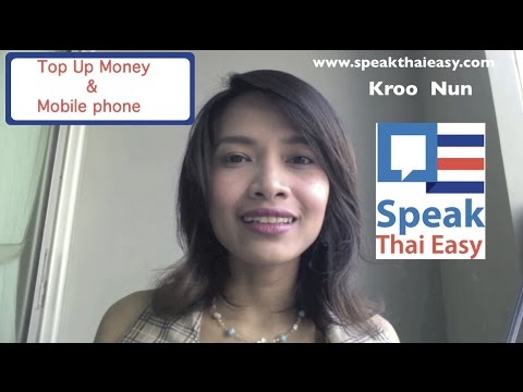 Speak Thai Easy : Learn Thai word top up mobile phone