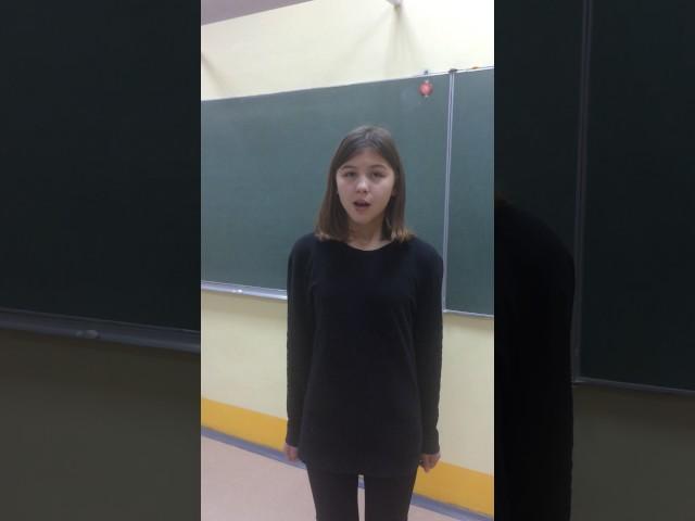 Изображение предпросмотра прочтения – ДаринаОлейникова читает произведение «Родной язык» В.Я.Брюсова