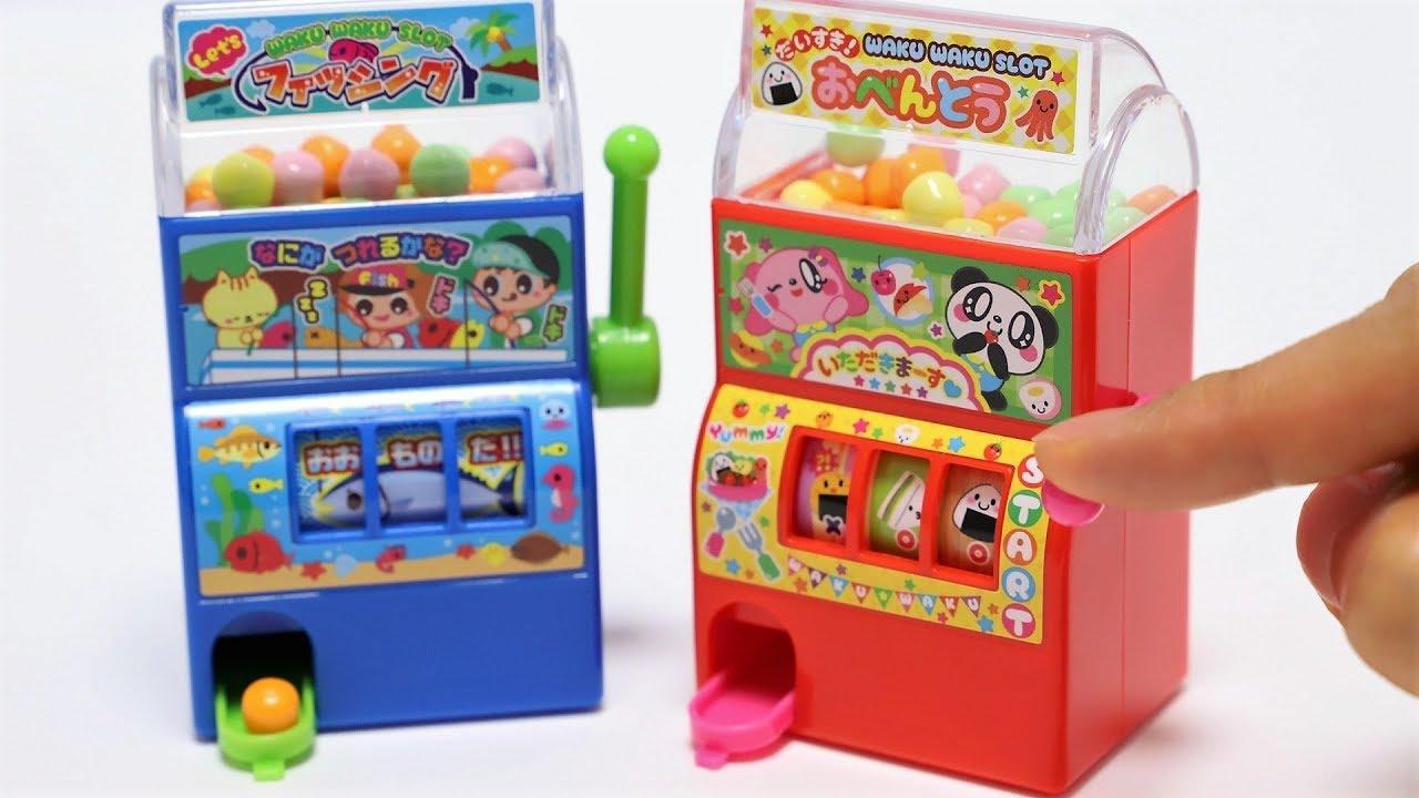 8 slot candy machine