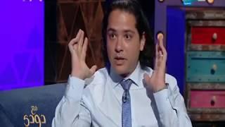 مع دودي |  لقاء مع أ . أحمد شوقي رئيس مجلس إدارة شركة موهير إيجيبت