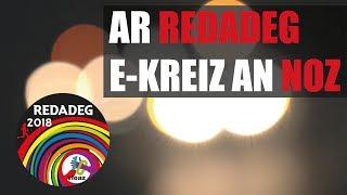 Ar Redadeg e-kreiz an noz / La Redadeg de nuit - Brezhoweb