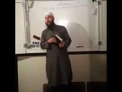 200 Frågor Om Islamiska Trosläran | del 23 | Abdullah as-Sueidi