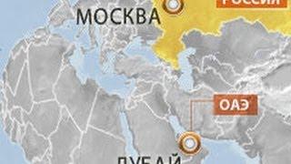 Дубай или Москва? Dubai vs Moscow.(, 2013-06-06T21:20:08.000Z)