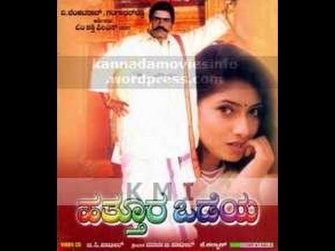 Full Kannada Movie 2002 | Hattoora Odeya |  B C Patil, Sanghavi, Damini.