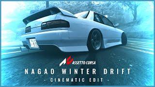 Nagao Winter Drift   4k Cinematic Edit   Assetto Corsa