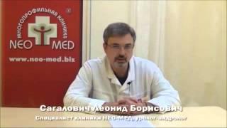 видео Уретрит и цистит: отличия, симптомы, лечение и профилактика