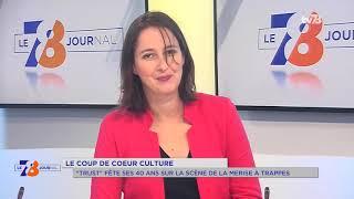 Le coup de coeur culture : Trust fête ses 40 ans sur la scène de la Merise
