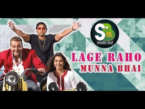 Lage Raho Munna Bhai Spoof ||  valentines Day special || Shakeel Bhai ft. Sanjay Dutt , Arshad warsi