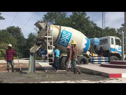 รถโม่ปูน CPAC : Cement Mixer Truck @ Thailand