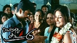 Veluthu Kattu Tamil Full Movie scenes | Police arrests Kathir |Archana sharma helps Kathir | Archana