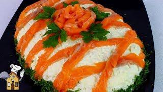 Салат ПРИНЦЕССА. Потрясающе вкусный праздничный салат!