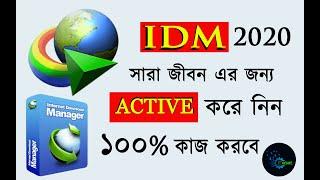 IDM 6.38 Build 2 Full version free Download No Key No Crack 100% full version