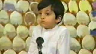 Memoriser of the Quran