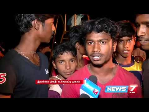 Sri Lankan Tamil refugees situation at the camps in Tamil Nadu   News7 Tamil
