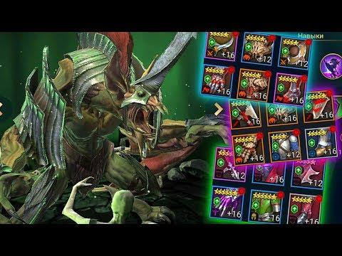 RaiD одеваю ловца Универсала ! Во сколько обойдется событие УЛУЧШЕНИЯ АРТЕФАКТОВ в рейд ! #149