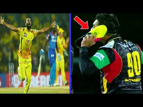 10 Famous & Funny Celebrations in Cricket || Part-2
