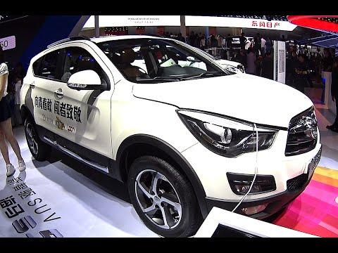 2016, 2017 Haima S5 SUV goes Turbo in China, new  Haima S5 2016, 2017 model