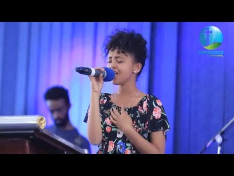 ዘማሪ ፌናን በፍቃዱ= እጅግ ልቀህ በሀሳቤ  LIVE WORSHIP || PRESENCE TV CHANNEL || WITH PROPHET SURAPHEL DEMISSIE thumbnail