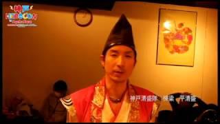 2017年2月11日有志によって開催された神戸ヘボコンの出場者インタビュ...