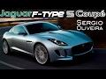 Jaguar F-Type S 2017. Porque la belleza es MUY importante