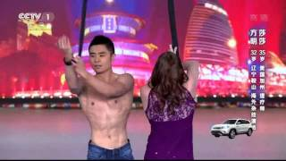 Amazing China  彩中国人  The power of love