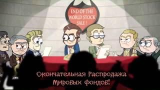 Новый обман Банка России. Люди в шоке! [16.02.2018]