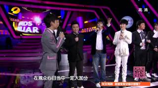 Your Face Sounds Familiar (China) 百变大咖秀 - Season 5 Episode 9