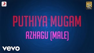 Pudhiya Mugam Azhagu Male Lyric A.R. Rahman.mp3