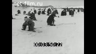 1967г с Тургиново река Шоша зимняя рыбалка Калининская обл