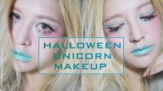 「波痞的彩妝教室」萬聖節厭世獨角獸特殊妝/Halloween Unicorn Makeup Tutorial