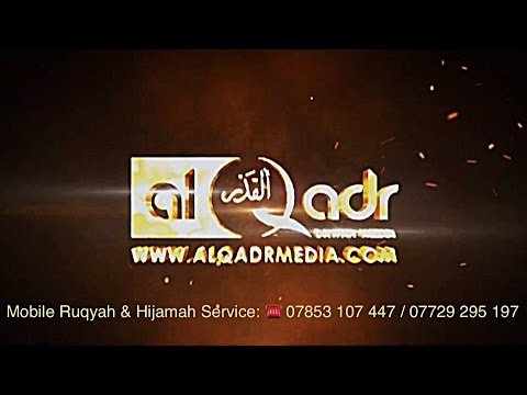 Mobile Ruqyah Service!: 2016