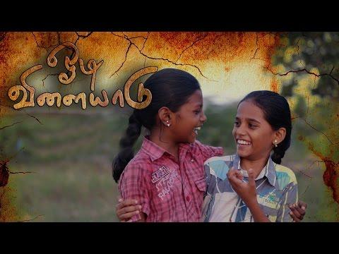 Odi Vilaiyadu | Intha Mannoda Music Video | Uthara Unnikrishnan, Anushya