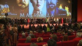 В Москве показали Матильду  кто из знаменитостей не побоялся выйти на красную дорожку!