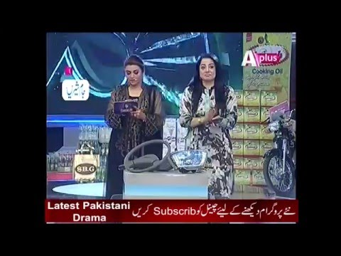 Thumbnail: A Plus Tv - Jeet Plus with Maya Khan - Full Program - 14th May 2016 Pakistani Tv Show