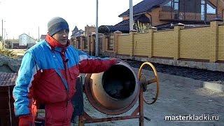 Замес раствора для кладки в мороз - [© masterkladki](Скачайте БЕСПЛАТНО Мини-курс по кирпичной кладке: http://masterkladki.ru/mini_kurs Видео-курс: