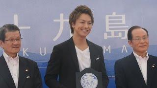 TAKAHIROさん就任  故郷・佐世保の観光大使 Mp3