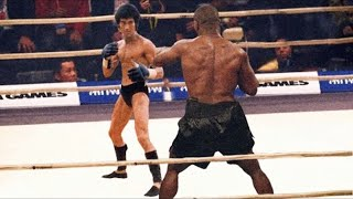 Запрещенный Бой Брюс Ли против Майка Тайсона