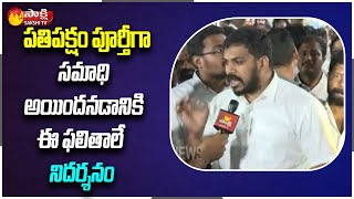 AP Minister Anil Kumar Yadav Sensational Comments On Opponent Party | AP Local Body Election Results