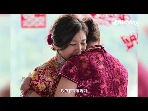 Patrick Lam.婚禮雜誌大賞2021星級婚禮攝影師 - 最佳紀錄