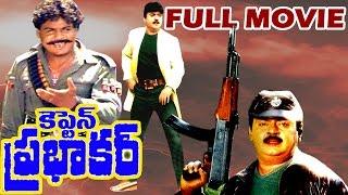 Captain Prabhakar Telugu Full Movie - Vijayakanth, Ramya Krishna - V9videos
