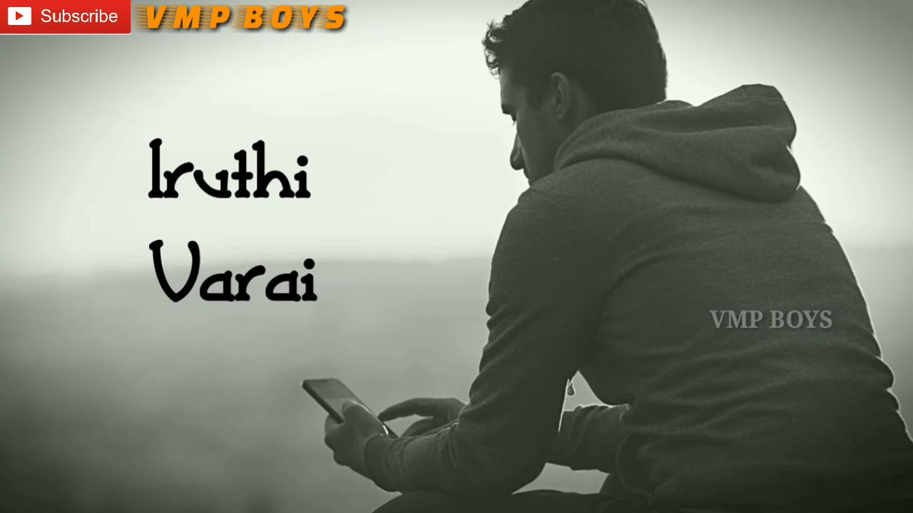 Tamil love sad whatsapp status//VMP BOYS - YouTube