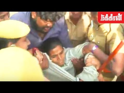 கோவையிலும் தடியடி.? Police brutally Attack Jallikattu Protesters at Kovai