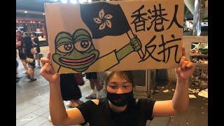"""香港风云(2019年10月15日) 忧""""港府偷走区议会选举"""",勇武是否先休兵?"""