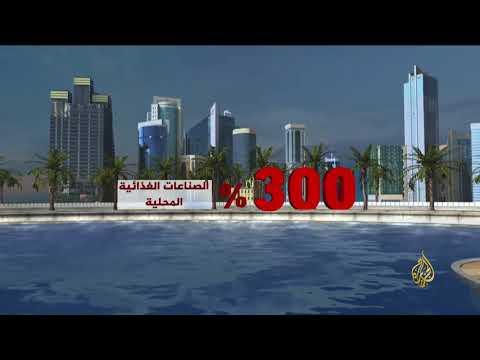 حصار قطر.. حرب اقتصادية بلا هوادة وبلا نتائج  - نشر قبل 19 ساعة