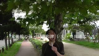 歴代総理大臣97代史・第29代 犬養毅