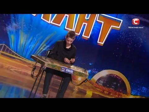 Влад Ониськив -
